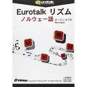 インフィニシス Eurotalk リズム ノルウェー語(オーディオCD)(対応OS:その他)(9790) 取り寄せ商品