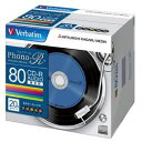 Verbatim CD-R(Audio) Type80 1枚5mmケース(透明) 20P カラーミックス(MUR80PHS20V1) 取り寄せ商品