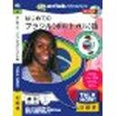 ����ե��˥��� Talk Now �Ϥ���ƤΥ֥饸��ʥݥ�ȥ���˸�(�б�OS:WIN��MAC)(3957) ������[������оݾ���]