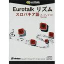 インフィニシス Eurotalk リズム スロバキア語(オーディオCD)(対応OS:その他)(9740) 取り寄せ商品[メール便対象商品]