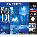三菱ケミカルメディア DVD-R DL forAV withCPRM 210分 x2-8 10p VHR21HDSP10 目安在庫 △