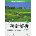 エスミ Mac統計解析Ver.3.0 取り寄せ商品