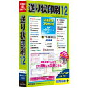 TB 送り状印刷 12 3ライセンス(対応OS:その他)(CIDD53_3) 取り寄せ商品