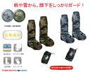 トオケミ(TOHKEMI) 迷彩レインシューズカバー(#369-CM フリーサイズ)