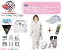 トオケミ(TOHKEMI)透湿レインウェア AGサルサ(#3000AG-WM フリーサイズ AG (プラチナホワイト))+透湿レインキャップ...
