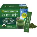 Wの乳酸菌と食物繊維がとれるよくばり青汁 抹茶 パウダータイプ 健康ドリンク 国産 おいしい キトサン