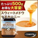 ����̵�� Sweet Meadow �ޥ̥��ϥˡ� ������ 500g[�ޤȤ��㤤����ŷ�����ݥ�]�ڤ����� ǯ��̵�١�[̵ź�� �˥塼�������� �Ϥ��ߤ� �����ľ��]