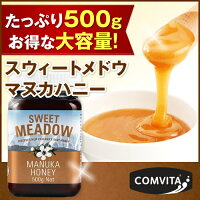 SweetMeadow�ޥ̥��ϥˡ�
