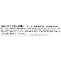 コンビタComvita直販ホワイトニング歯磨き(100g)【あす楽】[ニュージーランド産・天然成分100%]