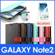 GALAXY Note 2 レザーケース Lific Saffiano Diary ブック タイプ 手帳型 PU レザー ケース スタンド機能付 for Samsung GALAXY Note2 SC-02E 【国内正規品】 国内正規品証明書 付