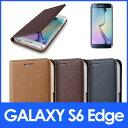 Galaxy S6 Edge ケース 手帳型 本革 ハンドメイド 高級 レザー ベルトなし マグネット なし 薄型 スリム 手帳 カバー ギャラクシー S6 エッジ SC-04G SCV31 カード 収納 ポケット 付き Samsung GalaxyS6 Edge サムスン ギャラクシーS6エッジ 対応 VRS Genuine Leather