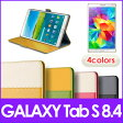 【送料無料⇒おまかせ便で】GALAXY Tab S 8.4 レザーケース VERUS Crayon Two-tone diary ブック タイプ 手帳型 スタンド機能付 PU レザー ケース for Samsung GALAXY Tab S 8.4型 【国内正規品】