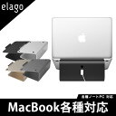 MacBook スタンド アルミ 高級 ...