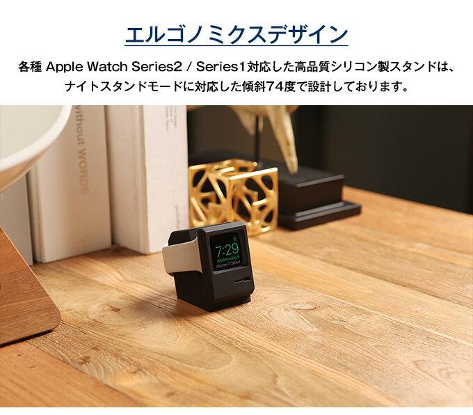 Apple Watch スタンド シリコン 製...の紹介画像3