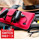 Nintendo Switch ケース 充電 しながら 遊べる カバー スタンド × JOY-CON グリップ モバイルバッテリー 収納 バンド 付 ソフト キャリングケース USB-C Type-C ケーブル 付 キャリングケース ニンテンドースイッチ 任天堂 スイッチ 対応 SwitchEasy PowerPACK