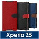 Xperia Z5 レザーケース Lific Saffiano Diary ブック タイプ 手帳型 PU レザー ケース スタンド機能付 for SONY Xperia Z5 SO-01H SOV32 レッド 【国内正規品】 国内正規品証明書 付