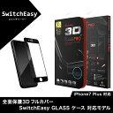 iPhone8 Plus ガラスフィルム iPhone7 P...