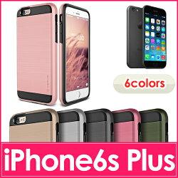 iPhone6s Plus / iPhone6 Plus ケース VERUS Verge プラスチック × TPU 2層構造 ハイブリッド スリム アーマー for Apple iPhone 6s Plus / iPhone 6 Plus 5.5 インチ 【国内正規品】 国内正規品証明書 付