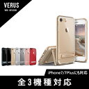 iPhone7 ケース iPhone7 Plus ケース 耐...