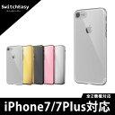 iPhone7 ケース iPhone7 Plus ケース 薄型 クリア シンプル デザイン ポリカーボネイト スリム 透明 ハード カバー 保護 フィルム 付き 軽量 極薄 シェル ハードケース アイフォン7 アイフォン7プラス アイホン7 アイホン7プラス 対応 SwitchEasy NUDE
