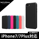 iPhone8 ケース iPhone7 ケース 耐衝撃 衝撃 吸収 シンプル デザイン TPU スリ...