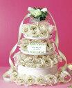 ケーキ台つきドラジェ! 幸せな花嫁のドレスのように・・・プチギフト ケーキ台・造花付 エレガントアイボリー60個セット
