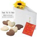 ソレイユガーデン(ハートクッキー&紅茶)1個  結婚式 ブライダル プチギフト ウェディング 二次会 パーティー お菓子 かわいい ギフト