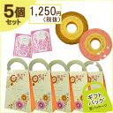 【50%off】【5箱セット】Merci de merci景品参加賞焼き菓子5箱セットNo.1(バウムクー