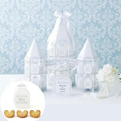 【送料無料】チャペル(ハートパイミニ)ウェルカムオブジェ48個セット プチギフト 結婚式 二次会 ウェルカムボード お菓子 ギフト かわいい