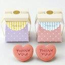【20%off】SweetBox(Thank youクッキー) プチギフト 人気 退職 格安 かわいい 結婚式 ウェディング ブライダル パーティー ノベルティー 退職 お礼 激安 二次会 お菓子 クッキー