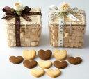 フェリシテ バスケットクッキー  プチギフト 結婚式 二次会 プチギフト 激安 お菓子 クッキー ブライダル 退職 ギフト プレゼント ウェディング パーティー