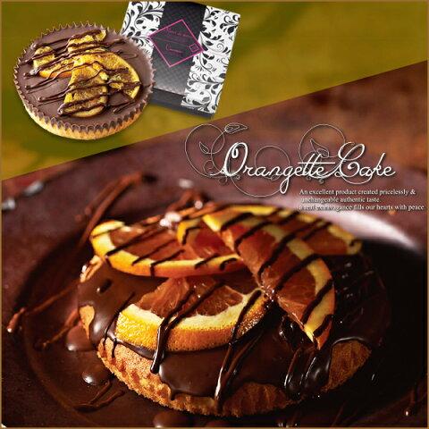 【30%off】Luxury deco オランジェットケーキ10A【引菓子】 結婚式 引き菓子 ブライダル ウェディング スイーツ ケーキ ギフト