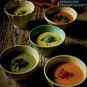 ショッピング生ハム 目録 ギフト【Grande chef】Soupe(スープ)&生ハム ギフト 内祝 景品 御歳暮 お歳暮 お中元 御中元