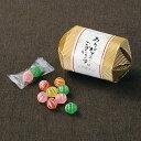 プチギフト 寿俵 てまり飴1個 結婚式 二次会 寿 ブライダル ギフト ウェディング お菓子 キャンディ 和菓子 飴 和装 和風 日本