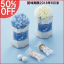 【50%off】ドリームシャトー追加1個※賞味期限2018年6月末 結婚式 プチギフト 二次会 プチギフト チョコ お菓子 ギフト プレゼン...