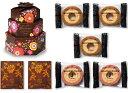 ショッピングバウムクーヘン La mour フェミニンBOX アソートセットC 引菓子 焼菓子 内祝 バウムクーヘン バームクーヘン 詰合せ