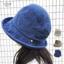【メール便送料無料!】 帽子 レディース UVカット つば広 折りたたみ OK ハット青 黒 夏 海