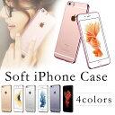 送料無料 iPhone ケース iPhoneXS iPhon...