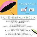 折りたたみ日傘 遮...