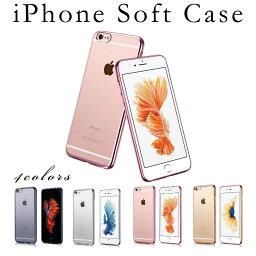 iPhone ケース iPhone11 SE2 アイフォン ケース iPhoneX S iPhone8 iphone7 iPhone6s iphoneSE ケース iPhone5s iPhone5 ソフト スマホケース シリコン クリア 透明ケース 薄型 軽量 メンズ レディース シンプル オシャレ おしゃれ かわいい プレゼント <strong>ペア</strong> カップル