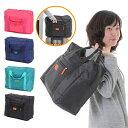 送料無料 折りたたみバッグ トラベルバッグ 旅行バッグ 折りたたみバック キャリーに通せる多機能 キャリーケース 旅行カバン 旅行バック