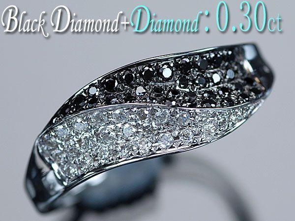 ダイヤモンド リング 指輪 K18WG ホワイトゴールド 天然ブラックダイヤ+ダイヤ0.30ct リング/アウトレット/送料無料 アウトレットセール・送料無料
