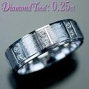 ショッピング指輪 ダイヤモンド リング 指輪 Pt900 プラチナ900 天然ダイヤ0.25ct フルエタニティリング/アウトレット/メンズ兼用/送料無料