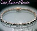 ダイヤモンド ブレスレット K18PG ピンクゴールド ブラックダイヤモンド1.00ct ブレスレット 送料無料