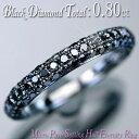 ダイヤモンド リング 指輪 K18 ゴールド 天然ブラックダイヤ0.80ct マイクロパヴェセッテング ハーフエタニティー ブラックメッキリング/送料無料/メンズ兼用