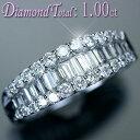 ダイヤモンド リング 指輪 Pt900 プラチナ900 天然ダイヤ1.00ct リング/アウトレット/送料無料