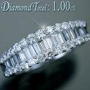 プラチナ900天然ダイヤモンド49石計1.00ctリング/アウトレット/送料無料【楽ギフ_包装】