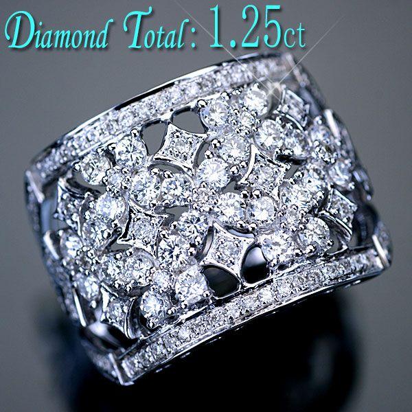 ダイヤモンド リング 指輪 K18WG ホワイトゴールド 天然ダイヤ1.25ct リング/アウトレット/送料無料 天然ダイヤモンド/アウトレットセール・送料無料