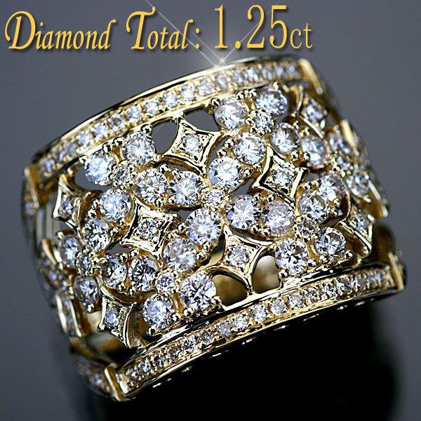 K18イエローゴールド天然ダイヤモンド109石計1.25ctリング/アウトレット/送料無料