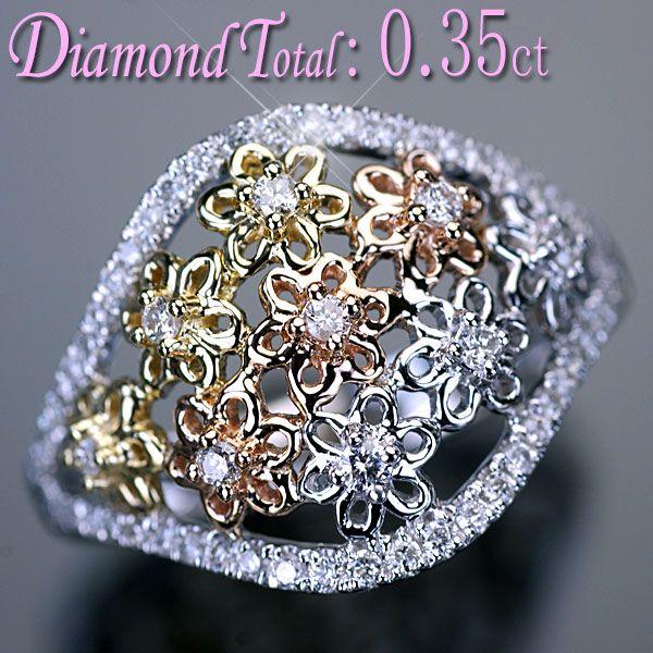 ダイヤモンド リング 指輪 フラワー(花型)K18 ホワイトゴールド/ピンクゴールド/イエローゴールド 天然ダイヤ0.35ct フラワーモチーフリング/送料無料 天然ダイヤモンド/フラワーモチーフ/花束/3カラー/送料無料